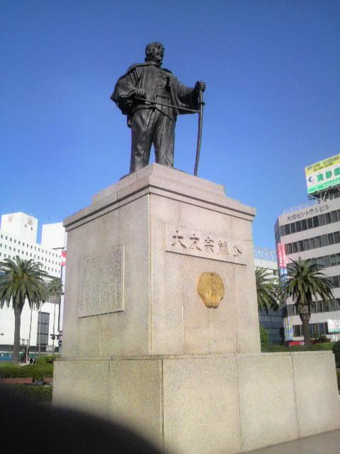 九州に着きました〜