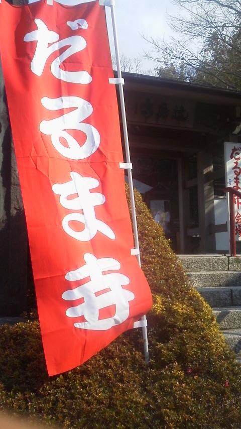 箱根駅伝をテレビで応援です〜