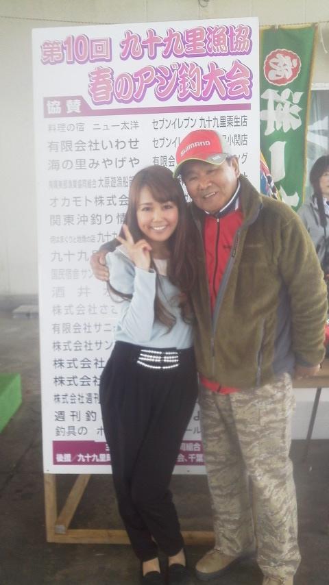 片貝港・春のアジ釣り大会にて〜