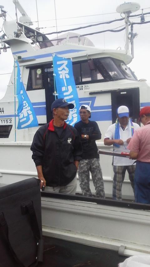 波崎でスポニチアカムツ釣りで…