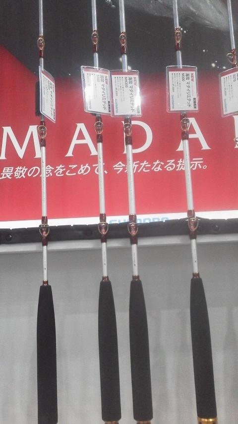 今日もパシフィコ横浜F・ショウで…